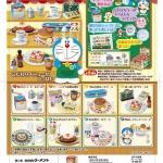 รีเมนท์ของจิ๋ว ชุดร้านกาแฟโดราเอมอน 8 แบบ Re-Ment Doraemon Coffee Shop