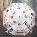 ร่มกันฝน/กันแดด สีขาว ซง จุง-กิ Descendants Of The Sun