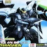 โมเดลกันดั้ม Gundam Deathscythe Hell HG 1/144