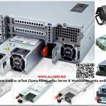 H318J [ขาย,จำหน่าย,ราคา] Dell PowerEdge Hot Swap 500W Power Supply | Dell
