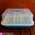 กล่องพลาสติกคว่ำขวดนมพร้อมฝา Babyfour สีฟ้า