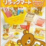 [SOLD OUT] รีเมนท์ของจิ๋ว ชุดร้านสะดวกซื้อหมีลีลัคคุมา 8 แบบ Re-Ment Rilakkuma Relaxing Mart