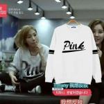 เสื้อแจ็คเก็ตแขนยาวเกาหลี SNSD พิมพ์ลาย Pink ด้านหน้า แต่งขอบแขน มี4สี