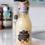 AHALO BUTTER Body Soap Honey Milk 500ml
