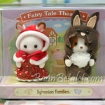 เบบี้กระต่ายชอคโกล่ากับเบบี้หมาโดตี้ในชุดหนูน้อยหมวกแดง (JP) Sylvanian Families Little Red Riding Hood