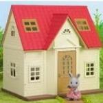 บ้านซิลวาเนียน (EU) Sylvanian Families Beginner House Set
