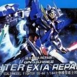 โมเดลกันดั้ม GUNDAM EXIA REPAIR II HG1/144 TT