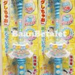 ของเล่น Epoch..คฑาวิเศษโดราเอมอนมีแสงเสียง (Doraemon Light & Sound Magic Wand)