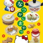 ReMent Hello Kitty Natsukashi Oyatsu รีเม้นท์ ชุดเครื่องครัวคิตตี้ 8 แบบ