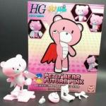 โมเดลกันดั้มลูกหมี Petit'Bear Future Pink
