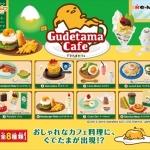 Rement Gudetama Cafe รีเม้นโมเดลจิ๋ว ไข่ขี้เกียจคาเฟ่ 8 แบบ
