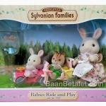 ซิลวาเนียน ชุดเบบี้ขี่สามล้อ (EU) Sylvanian Families Babies Ride and Play
