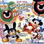โมเดลมิกกี้เมาส์กับบอลลูนมีแสง 6 แบบ (Mickey Mouse Balloon Light Mascot)
