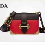 PRADA CAHIER BAG สีแดง ของแท้เป็นแสนเลยนะจ๊ะ . ขนาด8นิ้ว