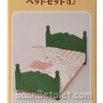 ซิลวาเนียน เตียงสีเขียว (JP) Sylvanian Families Revival Bed Set