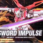 โมเดลกันดั้ม Sword Impulse Gundam HG 1/144 TT
