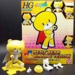 โมเดลกันดั้มลูกหมี Petit'Gguy Winning Yellow