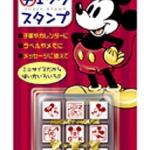 ตัวปั๊มฐานไม้รวมมิกกี้เมาส์จิ๋วพร้อมกล่อง (Disney Mickey Mouse Mini Stamper)