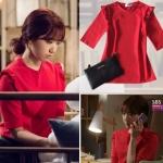 เสื้อแฟชั่นสีแดง ยูฮเยจอง Doctors แต่งจับจีบที่ไหล่