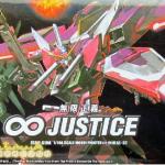 โมเดลกันดั้ม Infinite Justice Gundam HG 1/144 TT