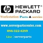 HP 765455-B21 [ เซียร์รังสิต ] 765869-001 2TB 6G SATA 7.2K rpm SFF (2.5-inch) SC 512e 1yr Warranty Hard Drive