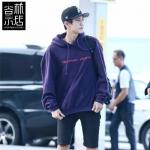 เสื้อฮู้ดแจ็คเก็ตแขนยาวสีม่วง EXO แนว Oversize