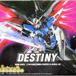 โมเดลกันดั้ม Destiny Gundam HG 1/144 TT