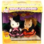 ชุดซิลวาเนียนฮัลโลวีน (JP) Sylvanian Families Nakayoshi Halloween set