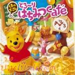 Re-Ment ของจิ๋ว หมีพูห์คาเฟ่ (Disney Winnie the Pooh and the Honey Ri Ro Cafe)