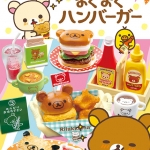 ReMent Rilakkuma MakuMaku Hamburger รีเมนท์ของจิ๋ว ชุดแฮมเบอเกอร์หมีลีลัคคุมา 8แบบ
