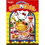 Re-Ment ของจิ๋ว ชุดรวมมิตรอาหรคิตตี้ 8 แบบ (Hello Kitty Rice)