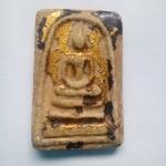 พระสมเด็จวัดระฆัง ลงรักปิดทอง กรุเพดานโบสถ์ Prasomdej watrakhang PSD14