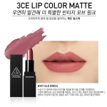 ( พร้อมส่ง ) 3CE MATTE LIP COLOR #907 OLD Dress