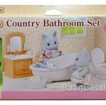 ซิลวาเนียน ชุดห้องอาบน้ำกับพี่สาวแมว (EU) Sylvanian Families Country Bathroom Set