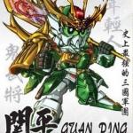 โมเดลกันดั้ม สามก๊ก SD กวนเป๋ง Guan Ping