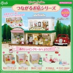 [SOLD OUT] ร้านค้าซิลวาเนียนมินิ 5 แบบ (JP) Sylvanian Families Mini Shops 2013