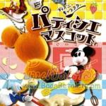 ReMent อาหารจิ๋ว พวงกุญแจรวมขนมดีสนีย์ 6 แบบ (Disney Pastry Mascot)