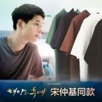 เสื้อยืดแขนสั้นเกาหลี สีน้ำตาล ซง จุง-กิ Descendants Of The Sun