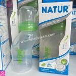 """ขวดนมสุขภาพป้องกันท้องอืด BPA FREE """"Natur"""" 4oz."""