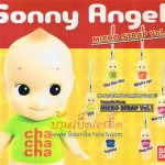 โมเดลตุ๊กตาซอนนี่แองเจิลไมโครแสตป 6 แบบ (Sonny Angel Micro Strap Vol.1)