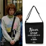 กระเป๋าสะพายสีดำเกาหลี คิมบ๊กจู แต่งพิมพ์ลาย