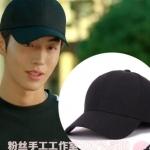 หมวกแก๊ปเกาหลี ชองจุนฮยอง ดีไซน์เท่ มี7สี