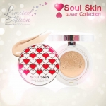 Soul Skin Mineral Air CC Cu-shion : Love Colletion