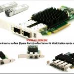 0ND674 [ขาย,จำหน่าย,ราคา] Dell/QLogic 4GB FC Dual Port HBA