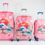 "Luggage Cover - tokyo Size M ( สำหรับกระเป๋าขนาด 24"" )"