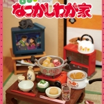 ReMent 80's nostalgia my home รีเม้นท์ ชุดของใช้ญี่ปุ่นยุค 80' มี 8 แบบ