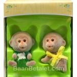 ซิลวาเนียน เบบี้แฝดลิง นั่ง-คลาน (EU) Sylvanian Families Monkey Twins