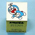ตัวปั๊มฐานไม้รูปโดราเอมอนบิน RD-027AE (Doraemon Mini Stamper)