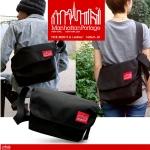 Vintage Messenger Bag - SM