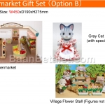 ซูเปอร์มาร์เก็ตกิฟท์เซ็ท บี Sylvanian Families Supermarket Gift Set B